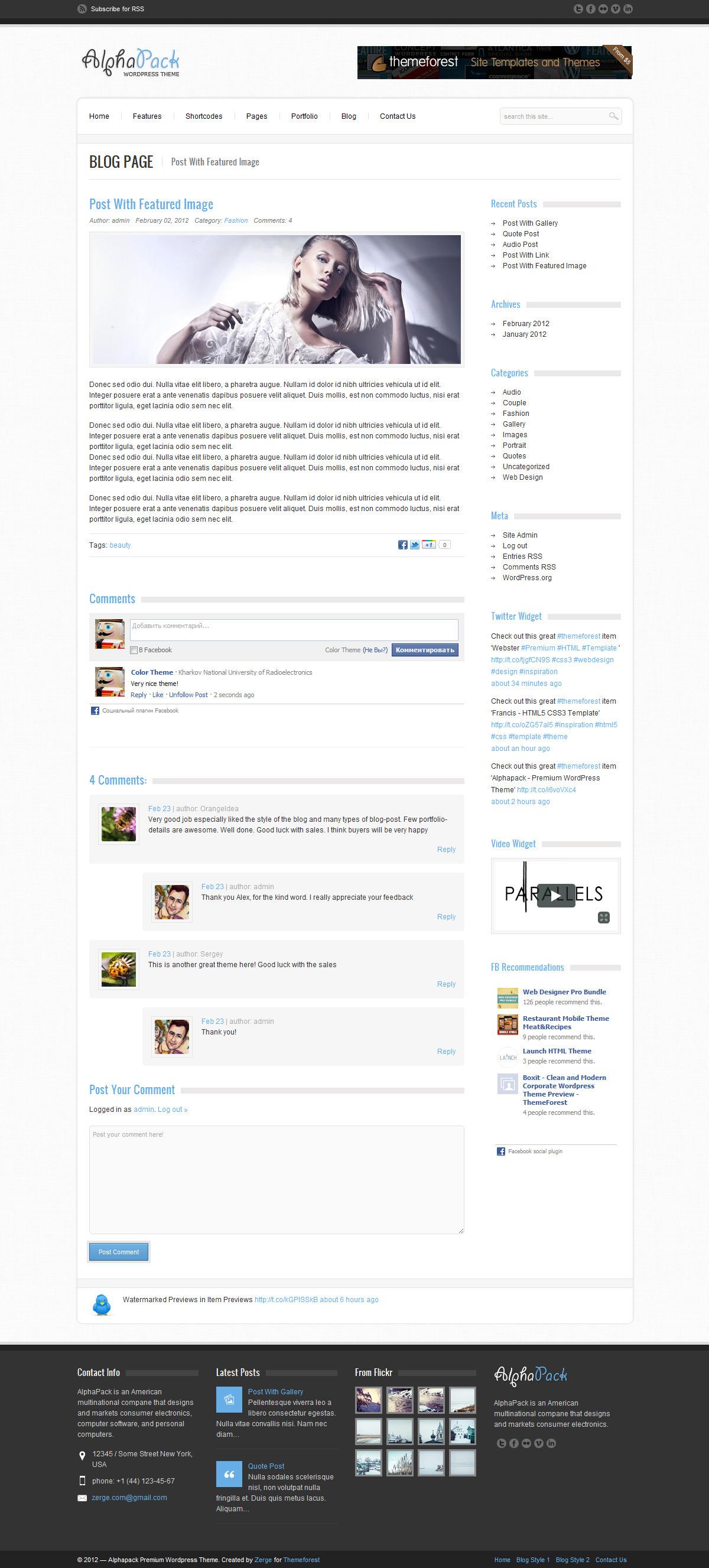 Alphapack - Premium WordPress Theme - Blog Post