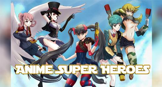 Anime Super Heroes