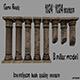 Pillar_Set