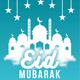 Eid Mubarak Poster Flyer