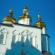 Church, Monastery In Siberia