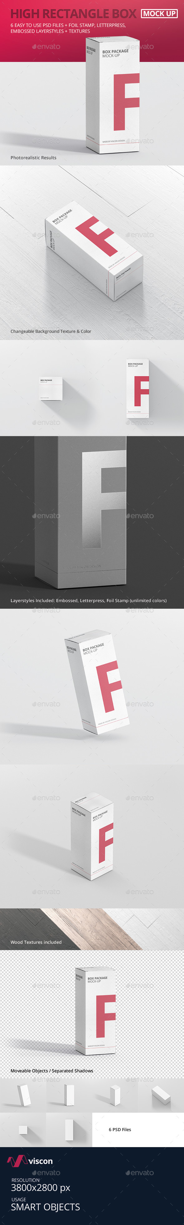 Package Box Mock-Up - High Rectangle