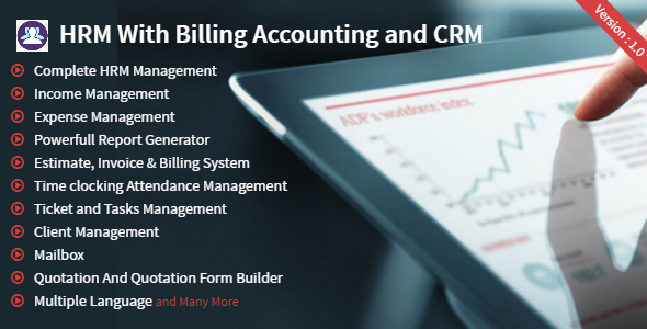 Download HRM With Billing & Accounting Software nulled download