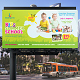 Summer School Billboard