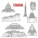 Tourist Attractions of China Icons