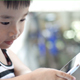 Little Boy Using Smartphone 1