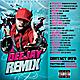 Mixtape CD Cover Template | Deejay Remix