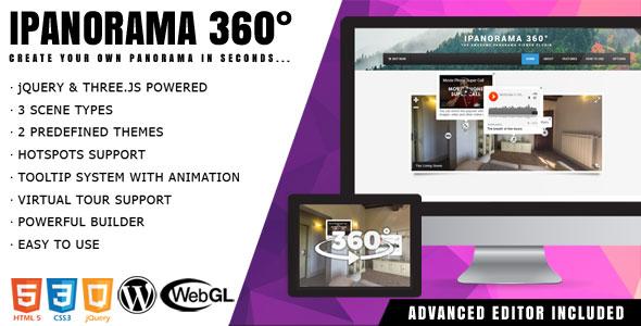 Ipanorama 360 virtual tour builder for wordpress media for Free virtual builder