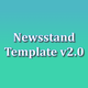 NewsstandTemplate v2 with in-App Purchases