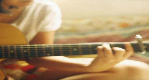 Inspiring Guitar Acoustic