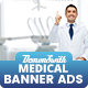 Medical Agency Banners HTML5 - Google Web Desinger
