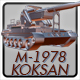 M-1978 Koksan 170 mm self-propelled gun