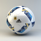Adidas Argentum 2016/2017 Official Match Ball