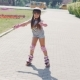 Beautiful Girl on a Sunny Day, Riding on Roller Skates