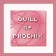 quillofphoenix