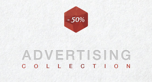 ADVERTISING PACK COLLECTION
