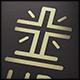Cross Logo Template