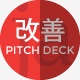 Boost Pitch Deck Presentation Template