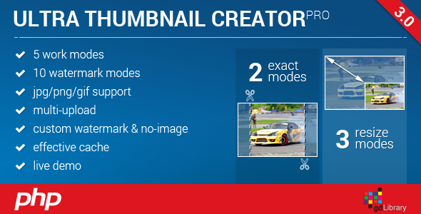 Image Resizer and Thumbnail Creator - php class