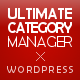 WordPress Real Categories Management - Custom category order / Tree view