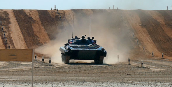 Download Armoured Personnel Carrier  nulled download
