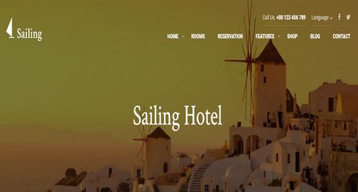 Themes WordPress Hotel 2016