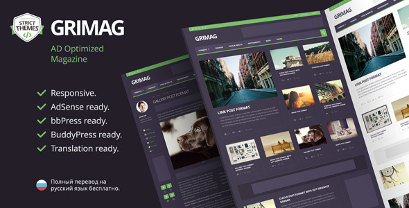 Grimag - AD & AdSense Optimized Magazine WordPress Theme