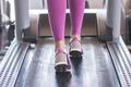 atheletes foot on treadmill