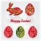 Easter set. - GraphicRiver Item for Sale
