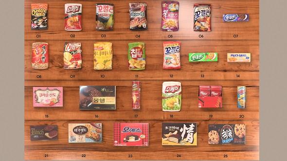 snack_3d_model - 3DOcean Item for Sale