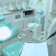 Dental Chair And Instruments For Dental Treatment