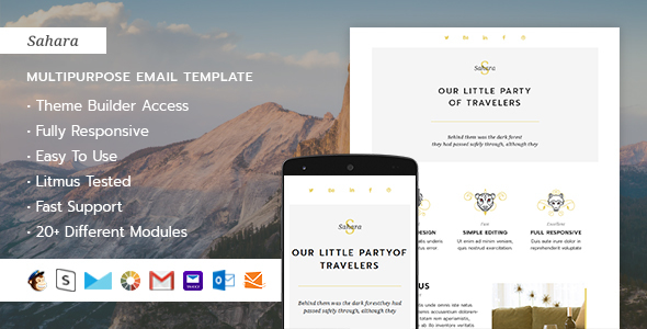 Download Sahara ? Responsive Email + StampReady Builder nulled download