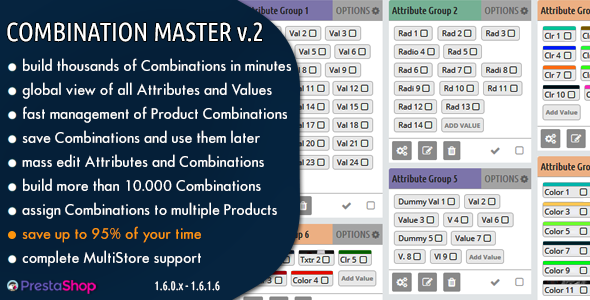 Combination Master - Build & Manage Thousands of Combinations in Prestashop