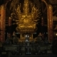 Buddhist Statue And Altar Decoration In Bai Dinh Temple, Vietnam