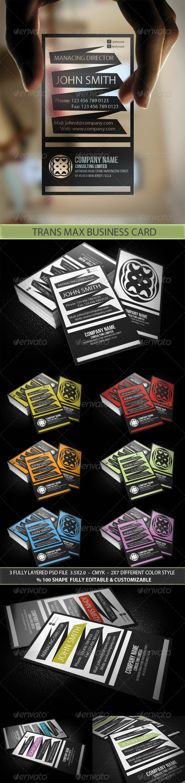 GraphicRiver Trans Max Business Card 1802117