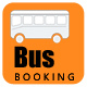 BusBooking - Online bus booking Yii2 php script