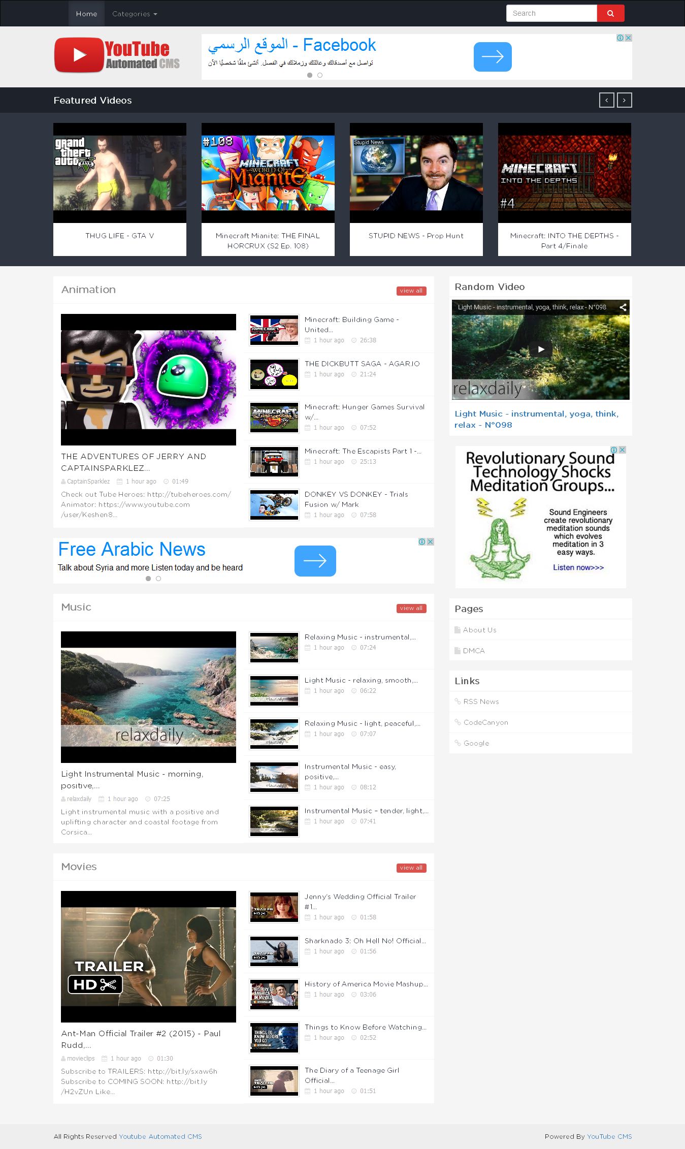 Youtube Automated Cms By Teedeskdev