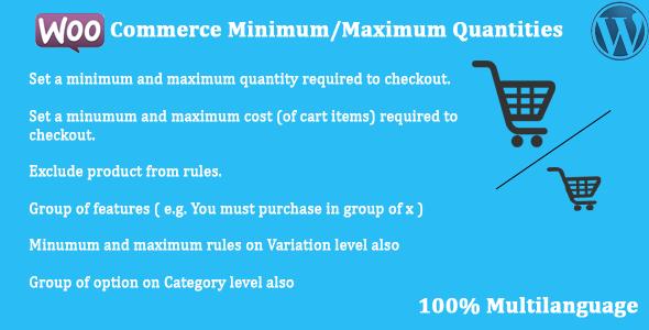 WooCommerce - Minimum/Maximum Quantities