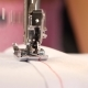 Red Stitching On White Cloth