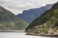 Norwegian fjord landscape. Cruise travel. Visit Norway. Outdoor tourism
