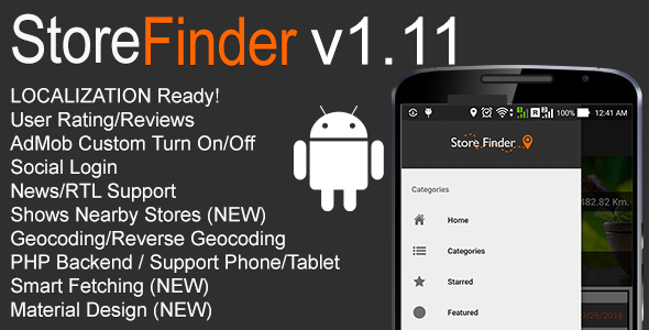 Store Finder Full Android Application v1.11