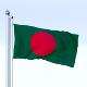 Animated Bangladesh Flag