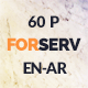 FORSERV Multi-Purpose Hosting Website