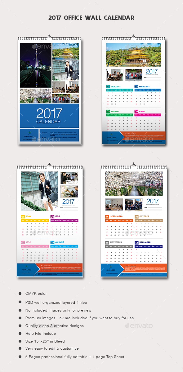 2017 Office Wall Calendar