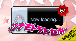 Fight! Preloader Out Now!