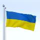 Animated Ukraine Flag