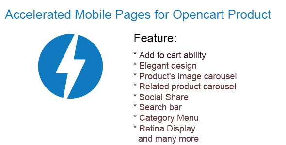 Accelerated Mobile Pages For Opencart Product's With Add To Cart (vQmod)