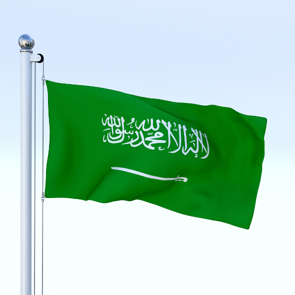 Animated Saudi Arabia Flag - 3DOcean Item for Sale