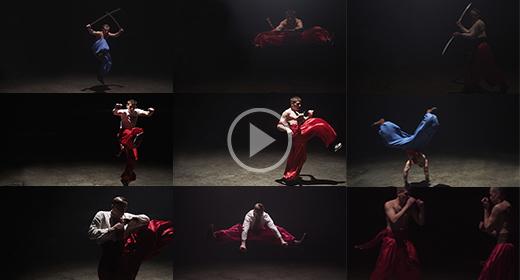 Martial Arts Choreography Dance