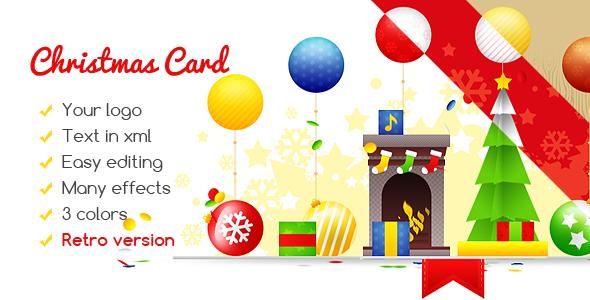 Christmas Card Gift Box